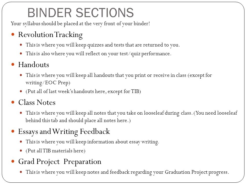 BINDER SECTIONS Revolution Tracking Handouts Class Notes