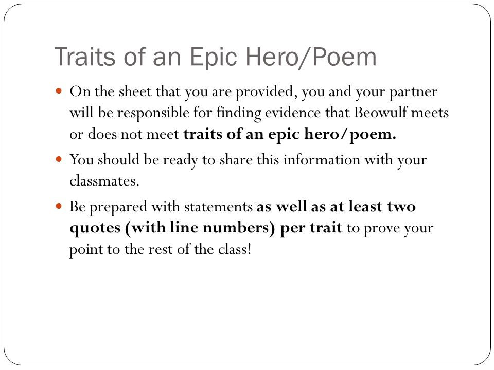 Traits of an Epic Hero/Poem