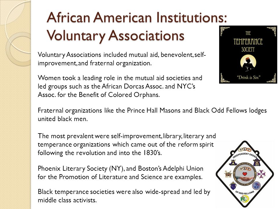 African American Institutions: Voluntary Associations