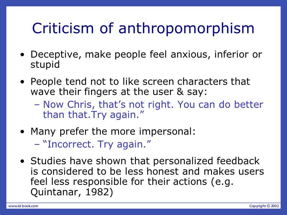 Criticism of anthropomorphism