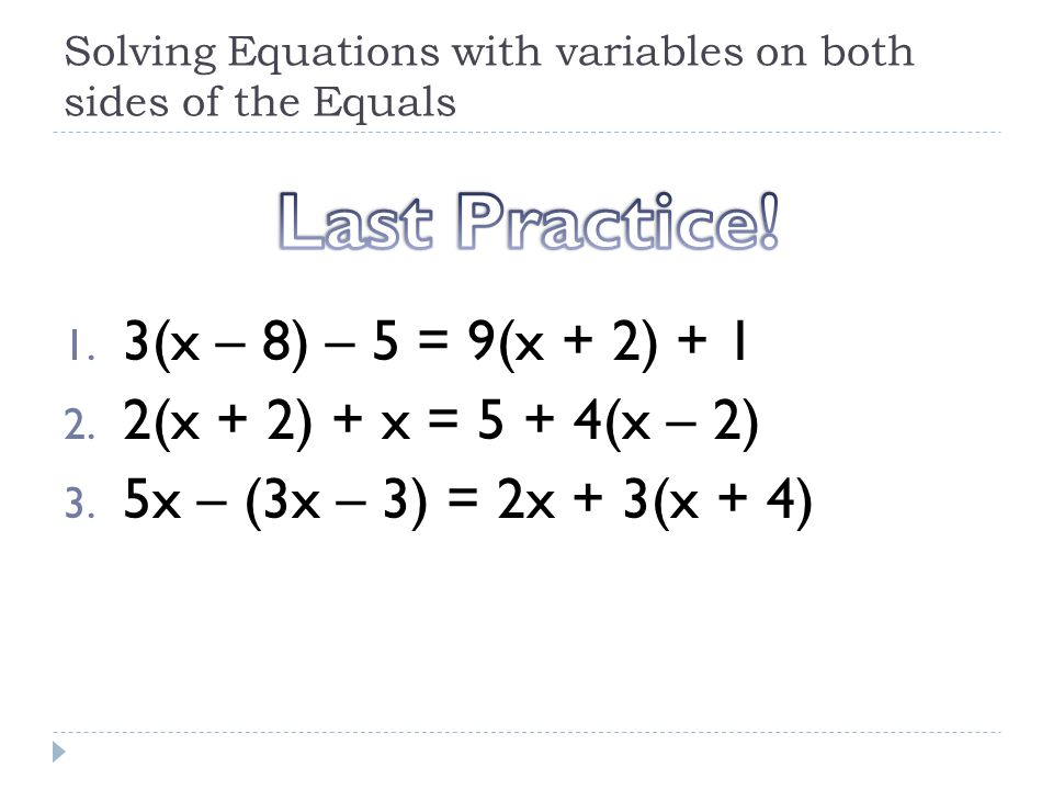 How To Solve Problems With Variables On Both Sides