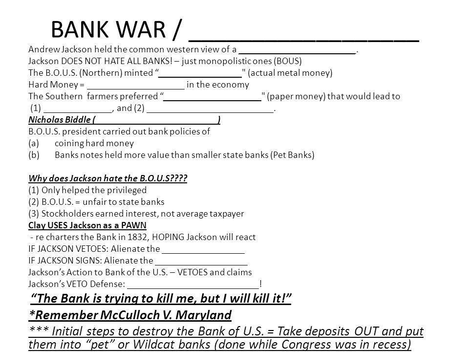 BANK WAR / __________________