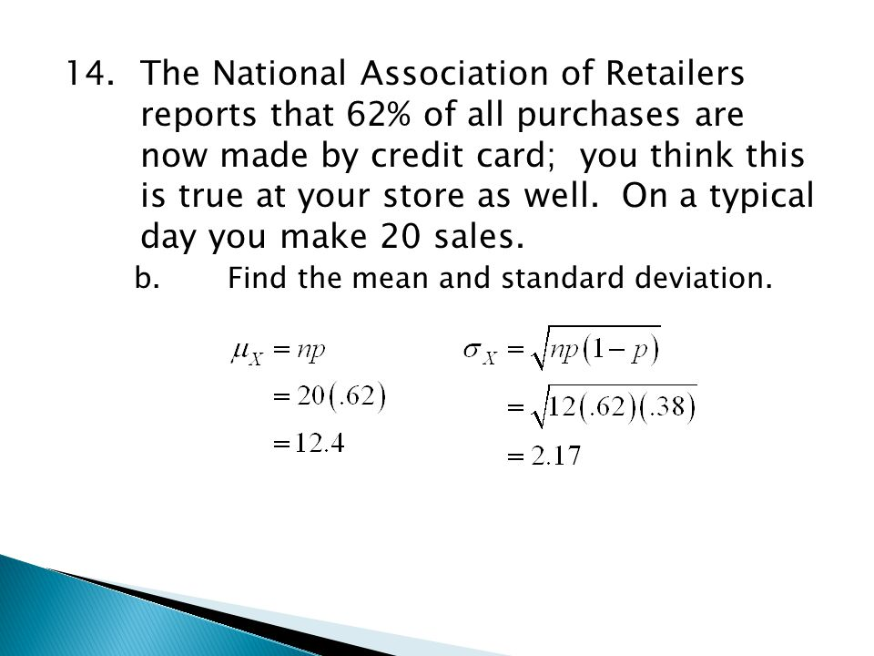 14. The National Association of Retailers