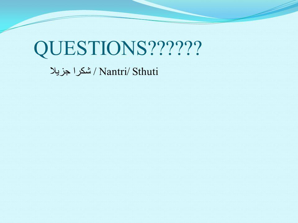 QUESTIONS شكرا جزيلا / Nantri/ Sthuti
