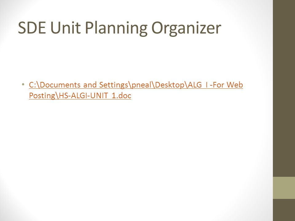 SDE Unit Planning Organizer