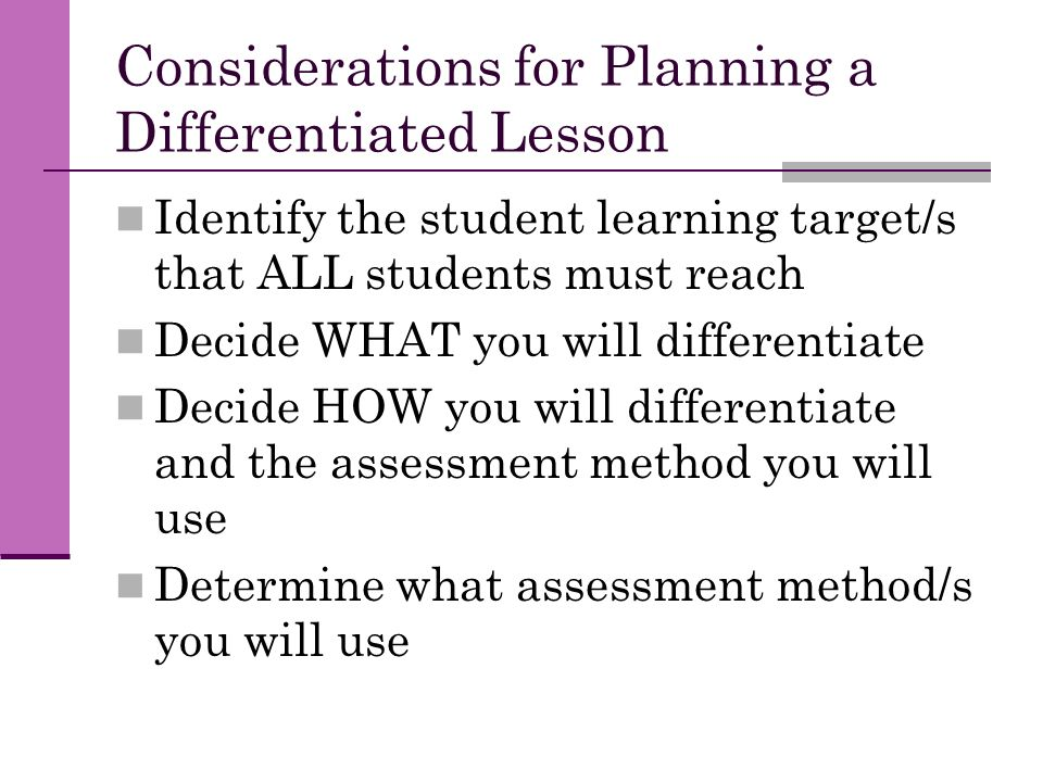 Considerations for Planning a Differentiated Lesson
