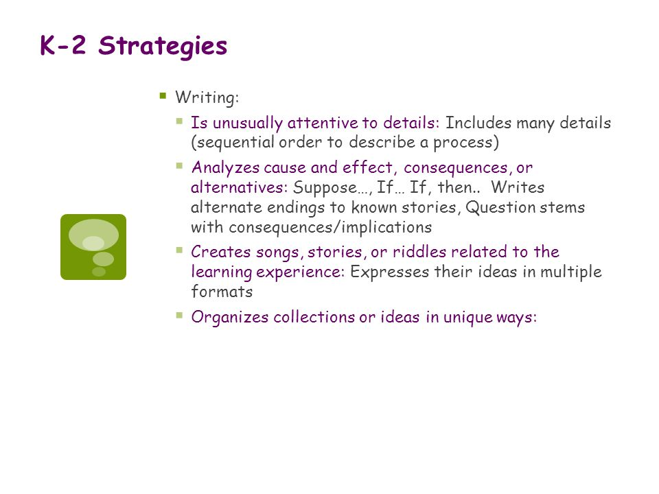 K-2 Strategies Writing:
