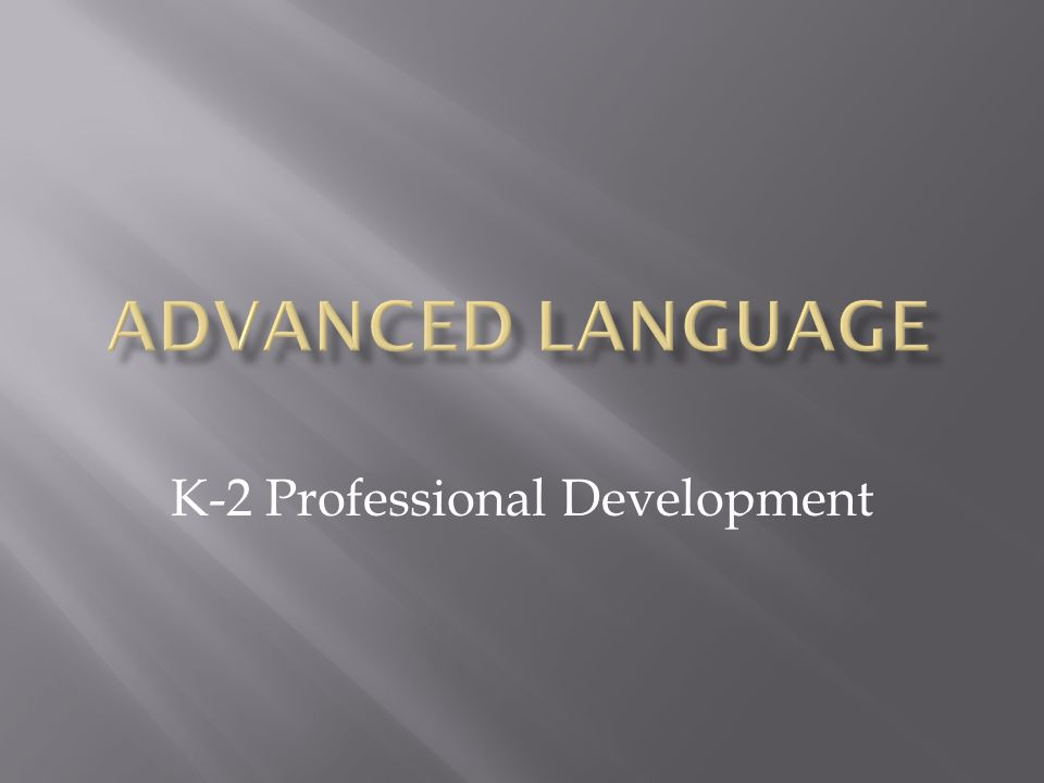 K-2 Professional Development