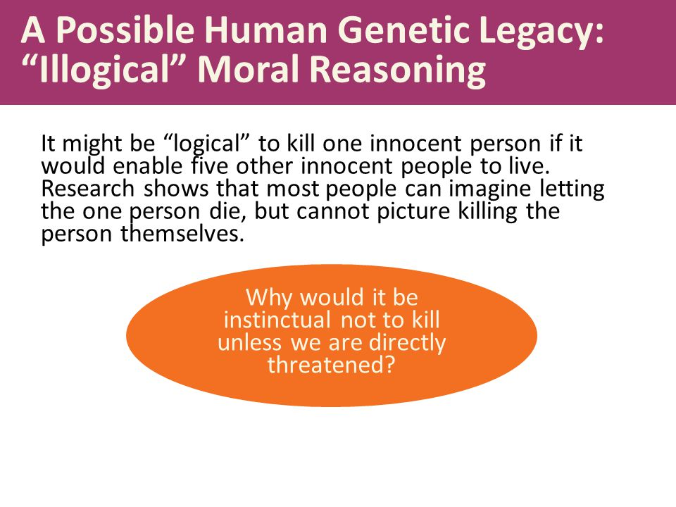 A Possible Human Genetic Legacy: Illogical Moral Reasoning