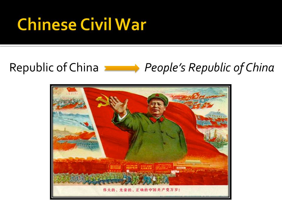 Chinese Civil War Republic of China People's Republic of China