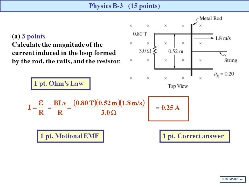 Physics B-3 (15 points) (a) 3 points