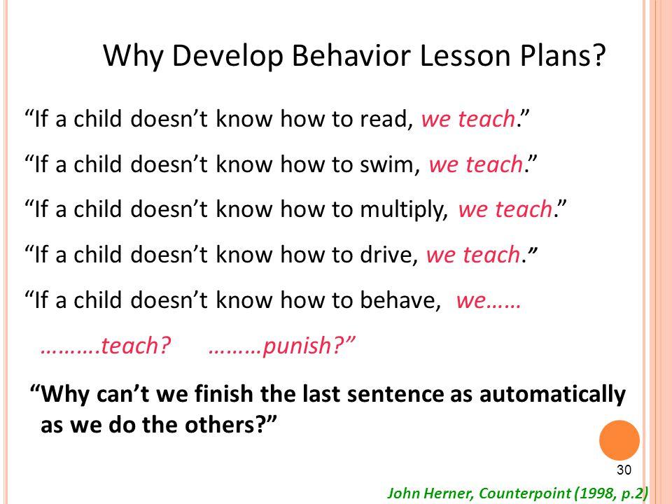 Why Develop Behavior Lesson Plans