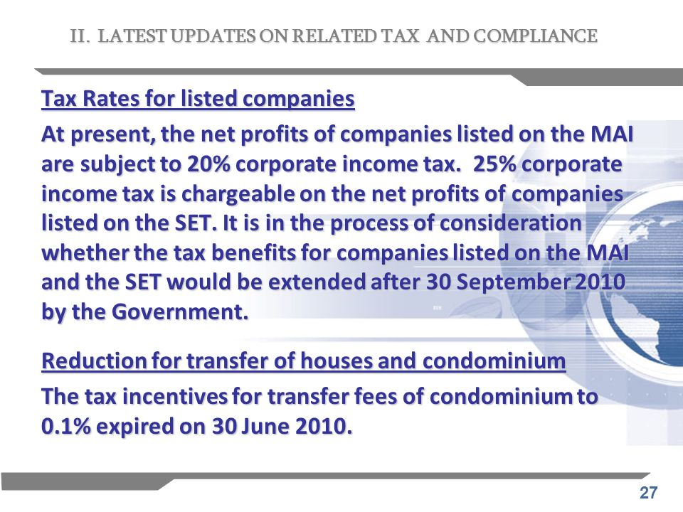 Tax Rates for listed companies