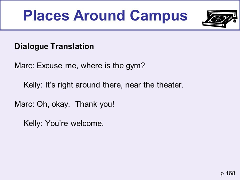 Places Around Campus Dialogue Translation