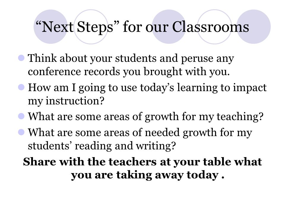 Next Steps for our Classrooms