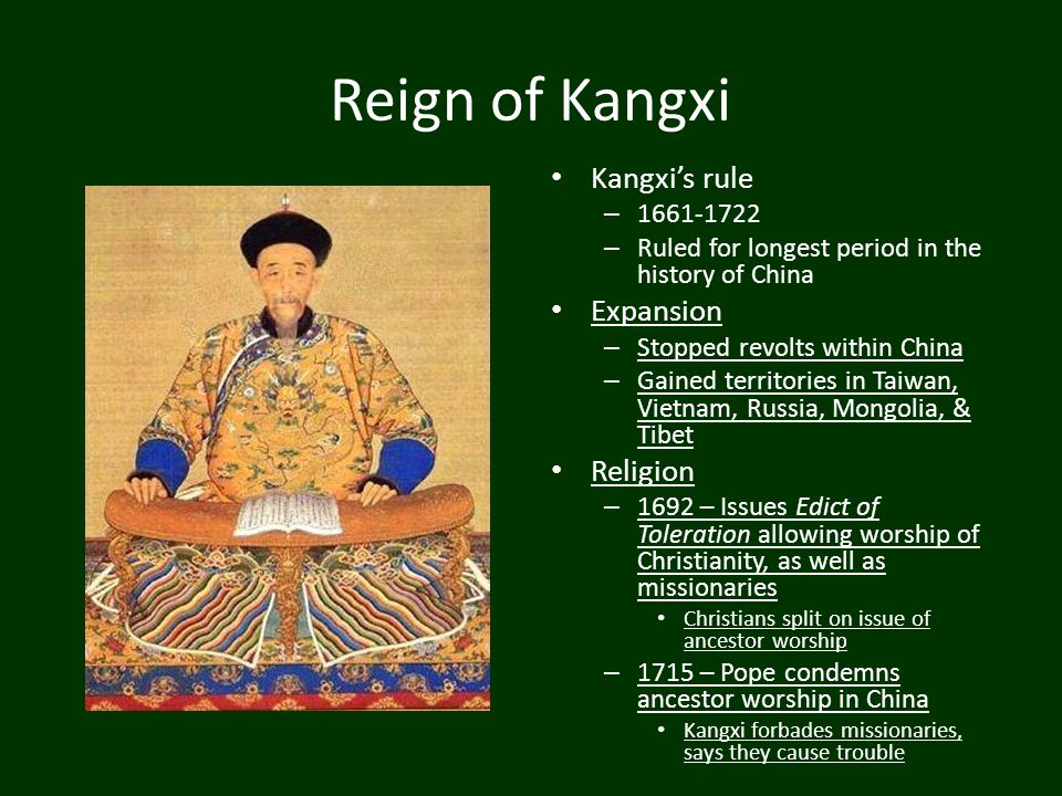 Reign of Kangxi Kangxi's rule Expansion Religion 1661-1722
