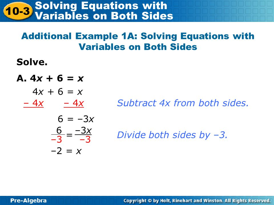 how to solve an equation with two variables