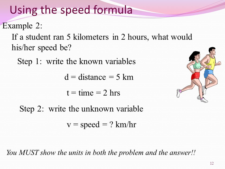Using the speed formula