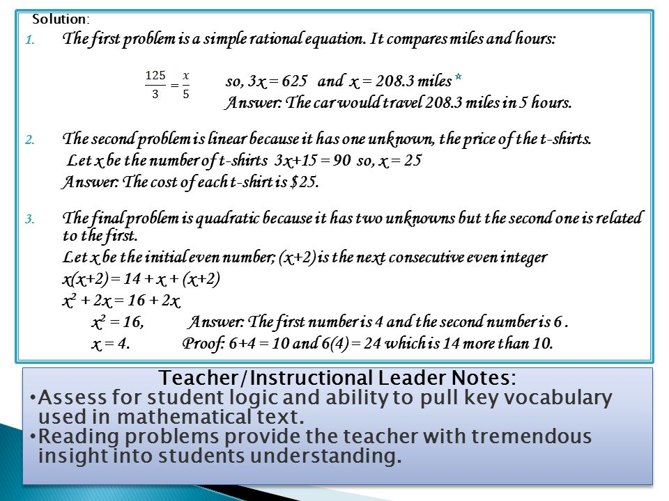Teacher/Instructional Leader Notes: