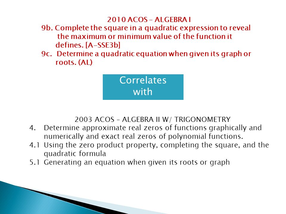 2003 ACOS – ALGEBRA II W/ TRIGONOMETRY
