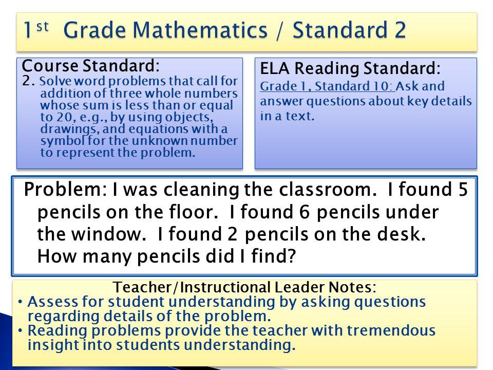 1st Grade Mathematics / Standard 2