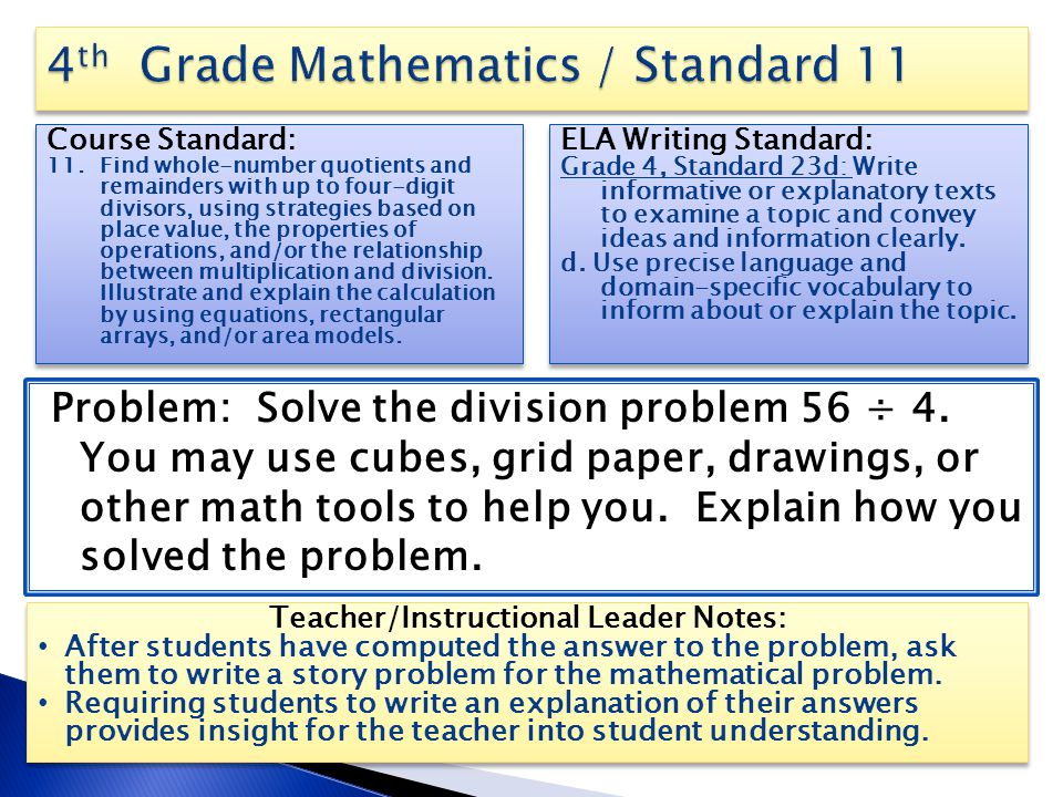 4th Grade Mathematics / Standard 11