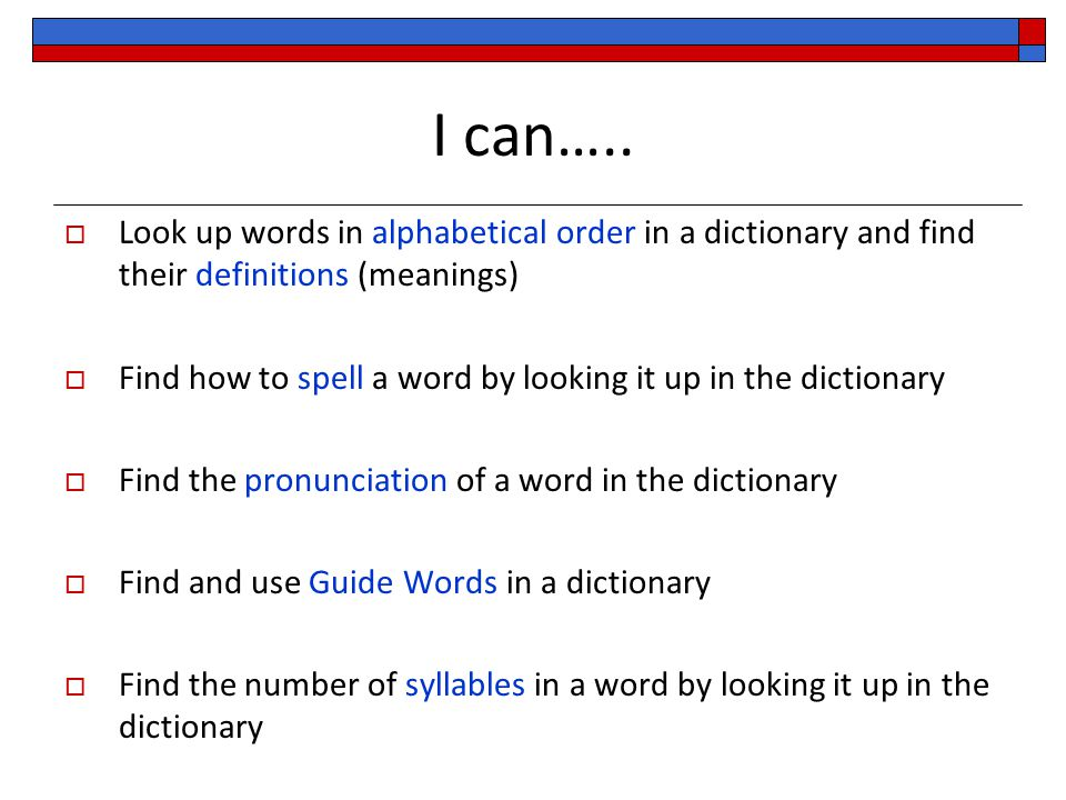 I can….. Look up words in alphabetical order in a dictionary and find their definitions (meanings)