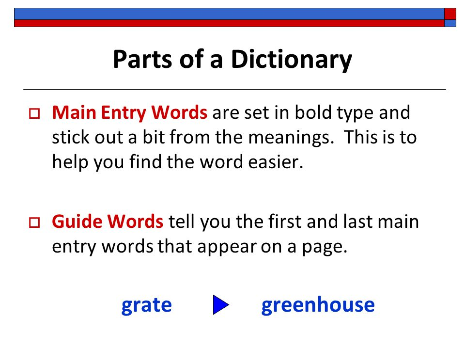 Parts of a Dictionary Main Entry Words are set in bold type and stick out a bit from the meanings. This is to help you find the word easier.