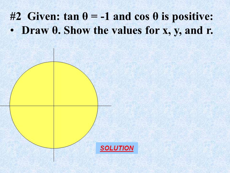 #2 Given: tan θ = -1 and cos θ is positive: