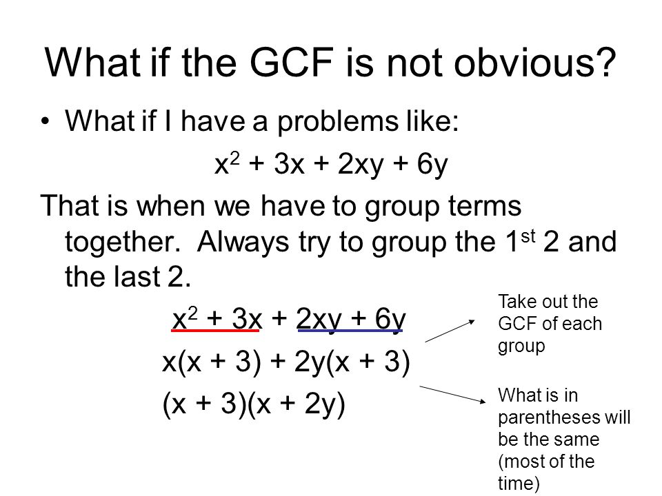 What if the GCF is not obvious