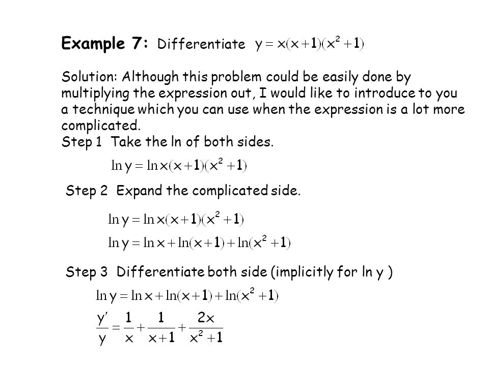 Example 7: Differentiate