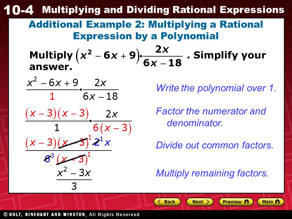 Additional Example 2: Multiplying a Rational Expression by a Polynomial