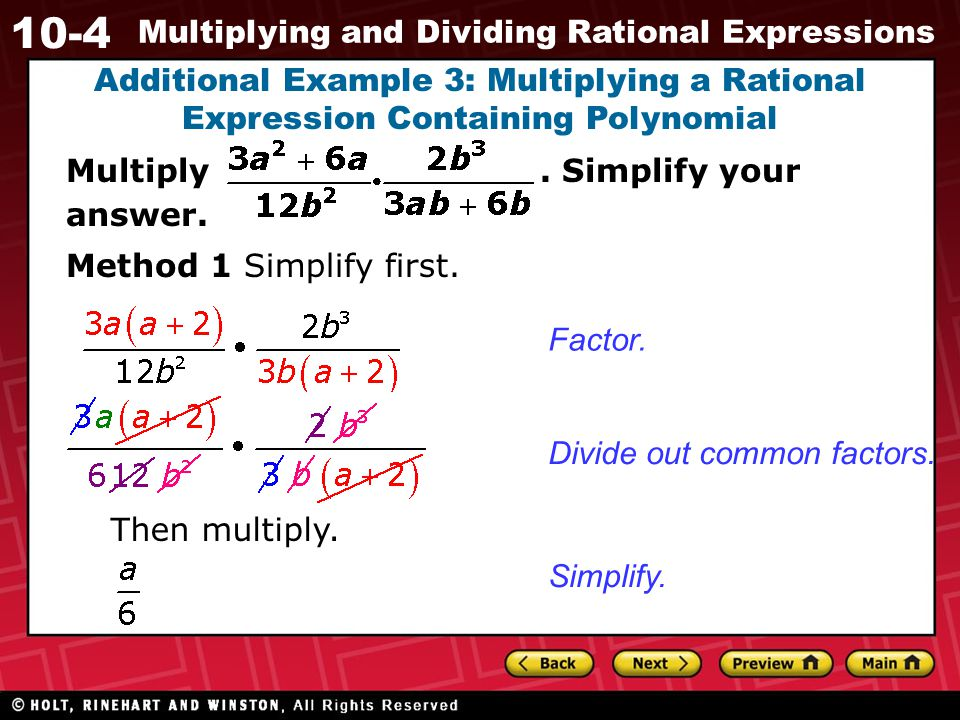 Additional Example 3: Multiplying a Rational Expression Containing Polynomial