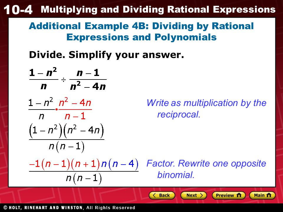 Additional Example 4B: Dividing by Rational Expressions and Polynomials