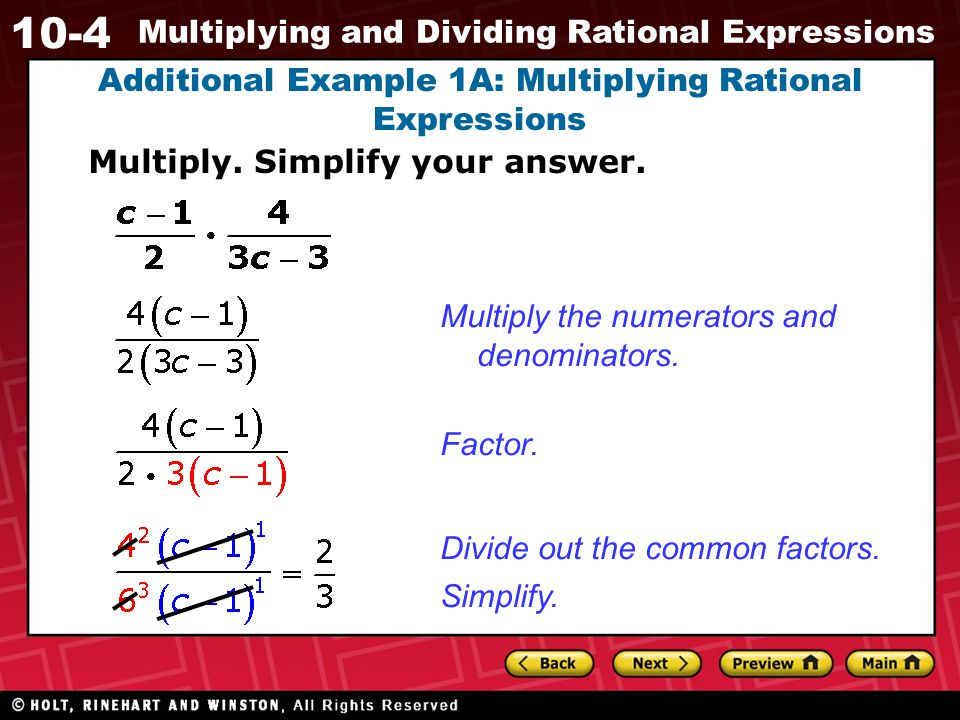 Additional Example 1A: Multiplying Rational Expressions