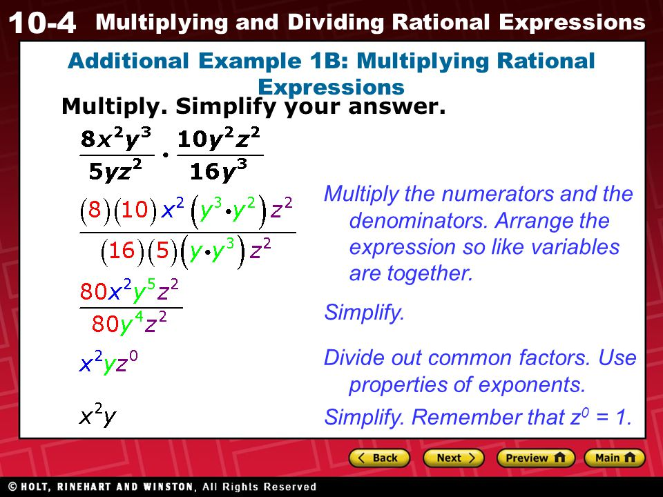 Additional Example 1B: Multiplying Rational Expressions