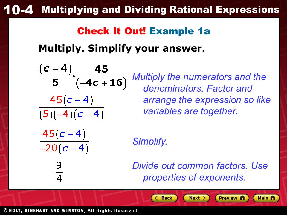 Check It Out! Example 1a Multiply. Simplify your answer.