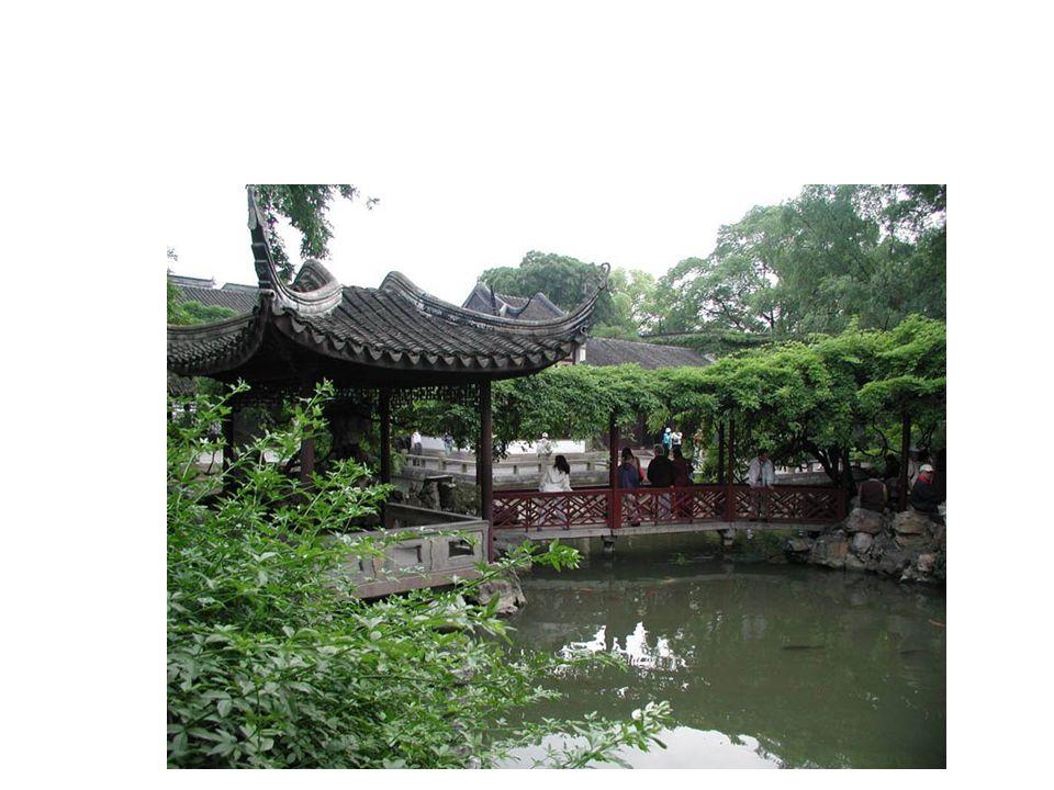 Lin Yuan (Lingering Garden), Jiangsu Province, China