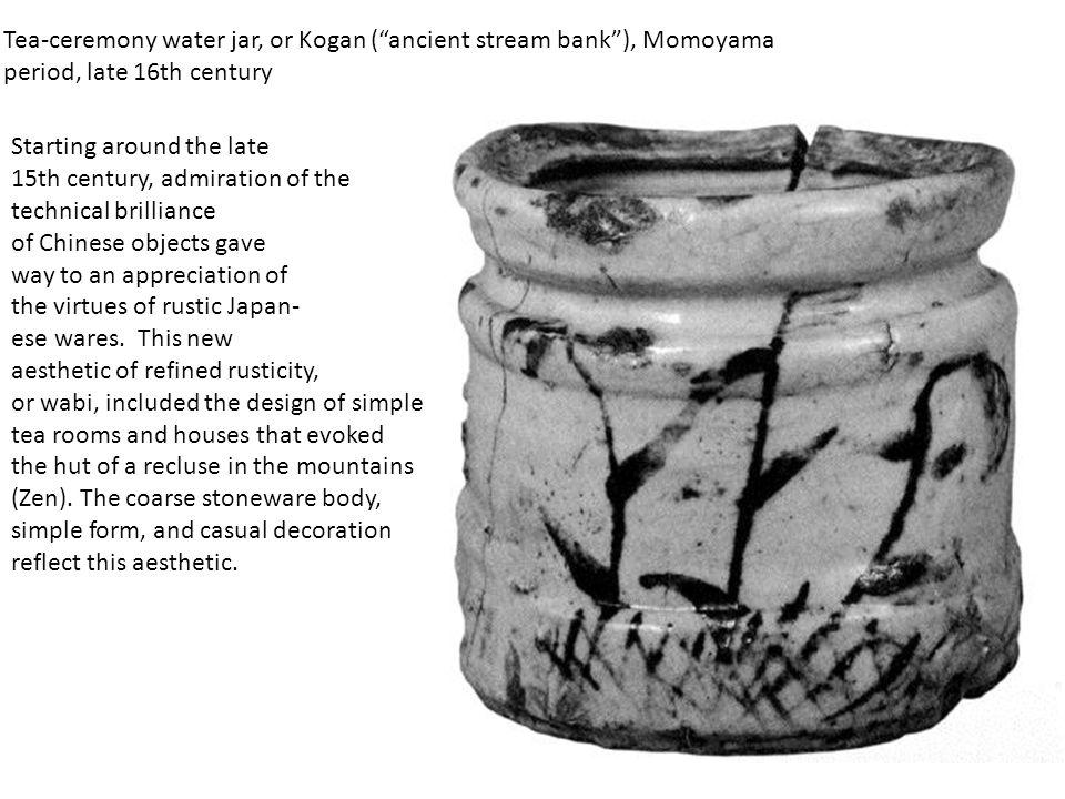 Tea-ceremony water jar, or Kogan ( ancient stream bank ), Momoyama