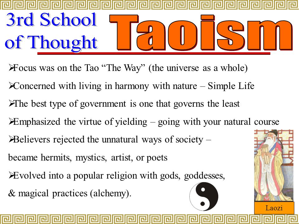 3rd School Taoism of Thought