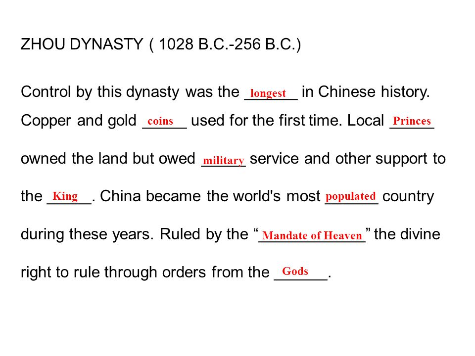 Control by this dynasty was the ______ in Chinese history.