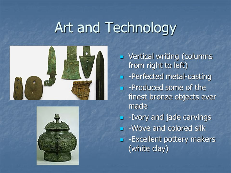 Art and Technology Vertical writing (columns from right to left)