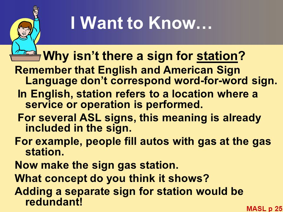 I Want to Know… Why isn't there a sign for station