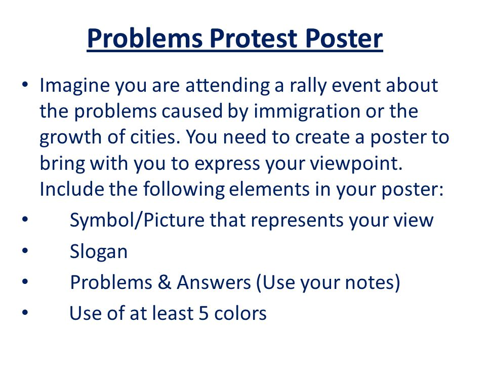 Problems Protest Poster