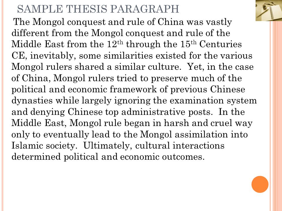 SAMPLE THESIS PARAGRAPH