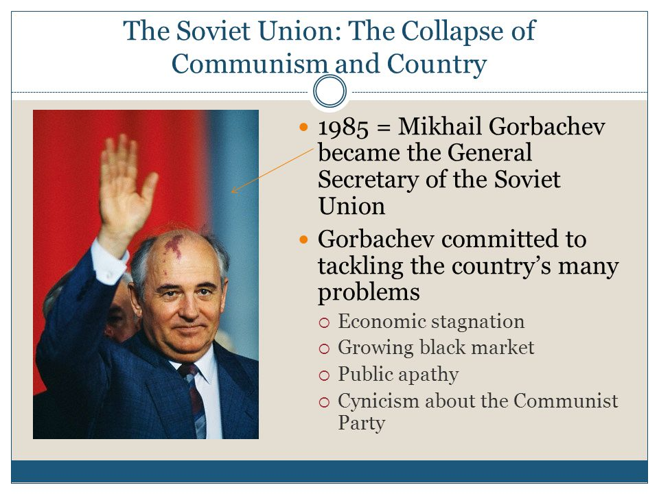 an introduction to the history of the collapse of the soviet union The collapse of the soviet union started in the late 1980s and was complete when the country broke up into 15 independent states on december 25, 1991 this signaled the end of the cold war between the soviet union and the united states.