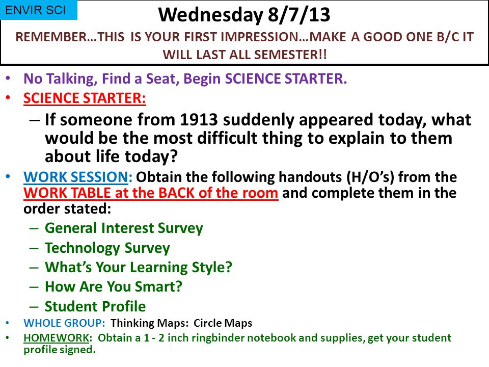 Wednesday 8/7/13 REMEMBER…THIS IS YOUR FIRST IMPRESSION…MAKE A GOOD ONE B/C IT WILL LAST ALL SEMESTER!!