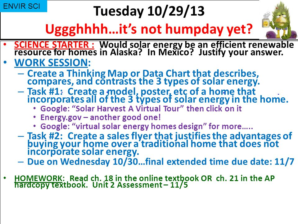 Tuesday 10/29/13 Uggghhhh…it's not humpday yet