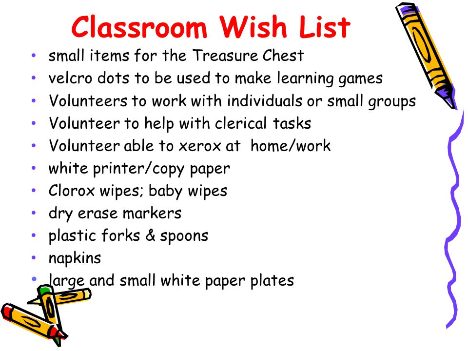 Classroom Wish List small items for the Treasure Chest