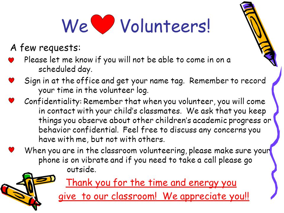 give to our classroom! We appreciate you!!